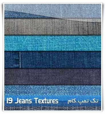 jeans-textures2