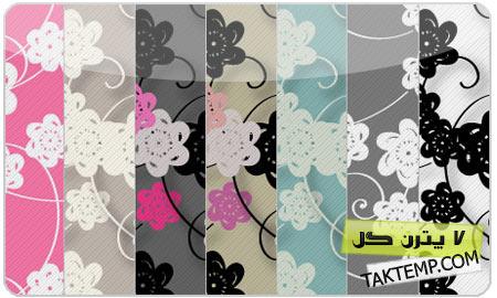 7-Patterns
