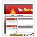 قالب وبلاگ Fire Download