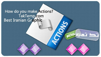 craet-action