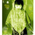 آموزش ساخت تصاویر زیبا و رویائی در فتوشاپ