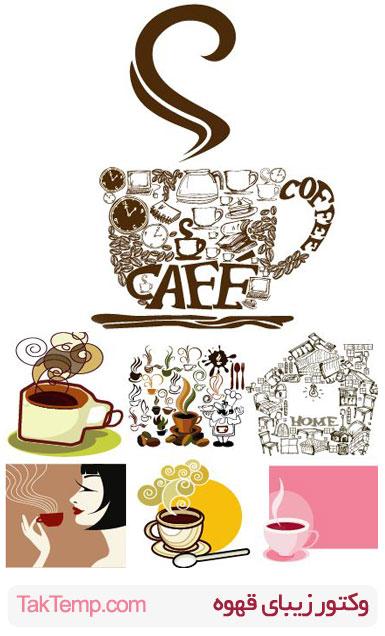 وکتورهای Illustrator طراحی وکتورهای حرفه ای با Adobe Illustrator