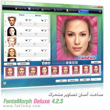 ساخت آسان تصاویر متحرک GIF با FantaMorph Deluxe 4.2.5
