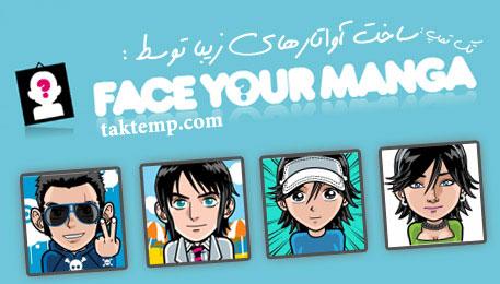 make-avatar1.jpg