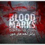20 براش لکه های خون – 20Blood Marks