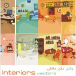 وکتور دکور داخلی – Interiors Vectors