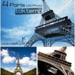4 تصویر با کیفیت فوقالعاده پاریس – Paris HQ Photo