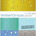وکتور قطره آب – WaterDrops Vector