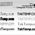 مجموعه 10 فونت مخصوص طراحان