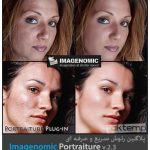 پلاگین رتوش سریع و حرفه ای – Imagenomic Portraiture v.2.3