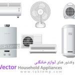 وکتور های لوازم خانگی – Vector Household Appliances