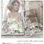 طرح فریم عکس گل ارکیده – Photo frame White Orchids