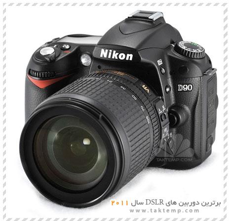 [تصویر: 1-Nikon-D90-DSLR-Camera.jpg]