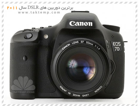 [تصویر: 2-Canon-EOS-7D-DSLR-Camera.jpg]
