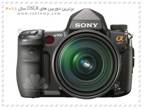 [تصویر: 3-Sony-Alpha-A900-DSLR-Camera1.jpg]