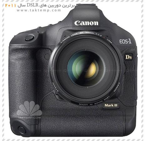 [تصویر: 6-EOS-1D-Mark-III_DSLR-Camera.jpg]