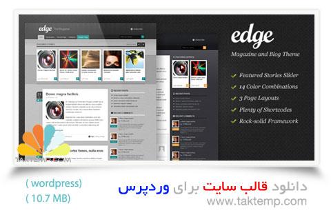 دانلود قالب وبلاگ ، وبسایت و مجله برای وردپرس
