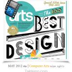 دانلود مجله Computer Arts – ماه MAY 2012