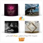 مجموعه 25+ نمونه از تصاویر سورئال الهام بخش