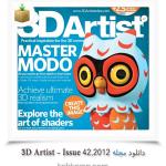 دانلود مجله 3D Artist – Issue 42, 2012