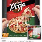 دانلود طرح آماده منو پیتزا رستوران