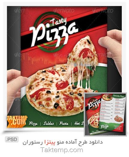 طرح منو پیتزا رستوران