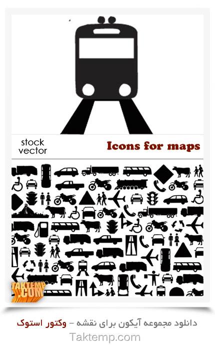 دانلود مجموعه آیکون برای نقشه