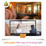 دانلود طرح لایه باز کارت ویزیت شفاف مخصوص عکاسان