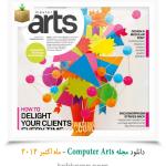 دانلود مجله Computer Arts – ماه اکتبر 2012