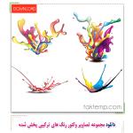 دانلود مجموعه تصاویر وکتور رنگ های ترکیبی پخش شده