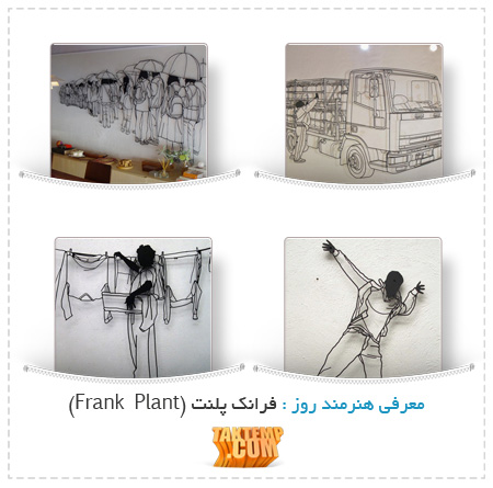 frank-plant