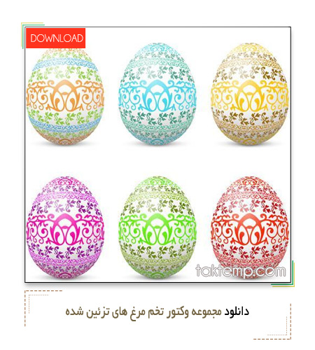 Easter-Eggs-with-Ornaments