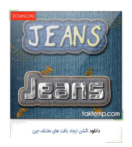 jean-action