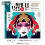 دانلود مجله Computer Arts – ماه می 2013