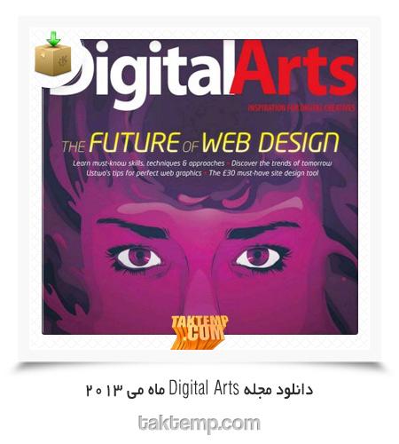 Digital-Arts-Magazine---May-2013