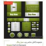 کاملترین مجموعه عناصر وب سبز رنگ