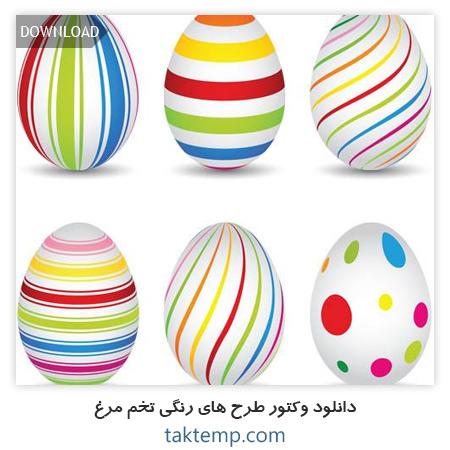 Shiny-egg
