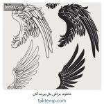دانلود براش بال پرندگان