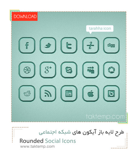 rounded-social-icons