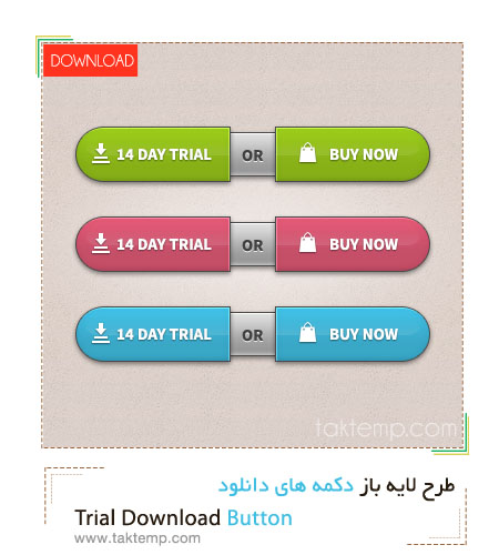 trial dl btn