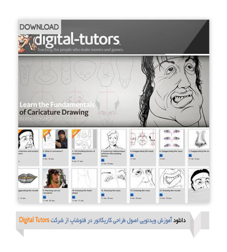 Fundamentals-of-Caricature-Drawing-in-Photoshop