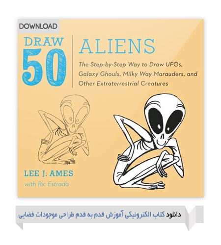 draw-Aliens-ebook