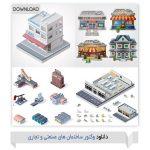 دانلود وکتور ساختمان های صنعتی و تجاری