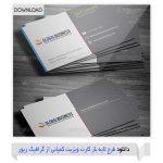 دانلود طرح لایه باز کارت ویزیت کمپانی از گرافیک ریور