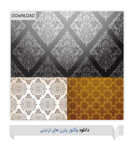 damsak-pattern