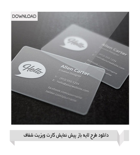Translucent-Business-Cards-Mockup