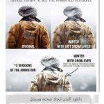 دانلود اکشن ایجاد صحنه زمستانی