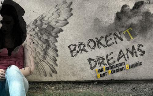 Dreams-(12)