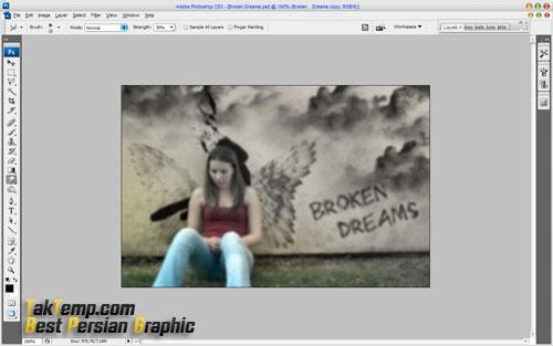 Dreams-(15)