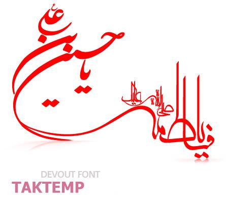 TakTemp.com